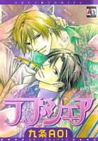 Love Share YAOI Manga Japanese / KUJOU Aoi