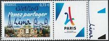 Timbre JO Paris 2024 surcharge 13/09/2017 Lima bord de feuille illustré