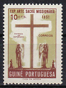Portuguese Guinea | 1953 | Lot as pictured | ** MNH | Missionary Art Exibition