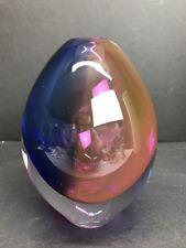 VTG Orrefors Sweden Art Glass Pink Purple RoseBud VASE by ERIKA LAGERBIELKE