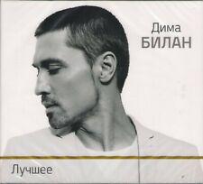 DIMA BILAN - GREATEST HITS Eurovision 2008 Winner Russian Pop 2CD DIGIPAK+GIFT