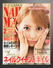 Japan 『NAIL MAX Feb. 2/2014』 Nail Art Catalog Nail Design Technique Magazine
