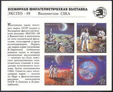 "Russie 1989 ""EXPO' 89""/SPACE/Lunar véhicule/Lune/mars imperf M/S (b634)"