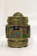 Antique Chinese Brass Cloissone Box Snuff Box Opium Enamel Container