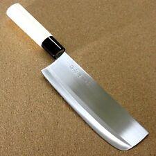 Japanese Kitchen Nakiri Vegetable Knife 170mm 6.7 inch Wooden handle SEKI JAPAN