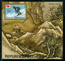 Paraguay Olympische Spiele Olympic Games 1972 MUESTRA Downhill skiing block