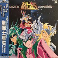OBI BOOKLET JAPAN ANIME OST SAINT SEIYA YUME NO TAIKETSUHEN LP CQ-7128 VINYL EX