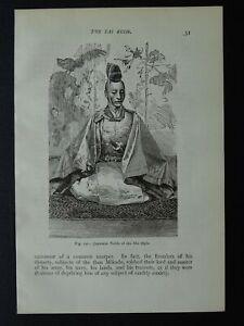 Japan A JAPANESE NOBLE Original Victorian Print by Figuier c1893