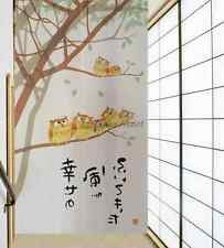 House Door Curtain Lovely Owls Family Japanese Noren Hanging Doorway Curtain