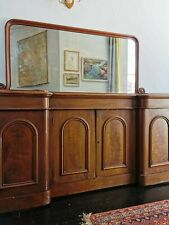 More details for antique victorian sideboard with mirror