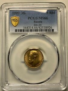 1909 ЭБ EB GOLD RUSSIA 4.301 GR 5 ROUBLE COIN PCGS MS 66 1909