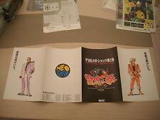 >> ART OF FIGHTING 1 I NEO GEO RARE ORIGINAL JAPAN HANDBILL FLYER CHIRASHI! <<