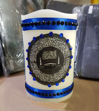 Home Made Arabic Calligraphy LED Candle for Décor and Gift- Medium