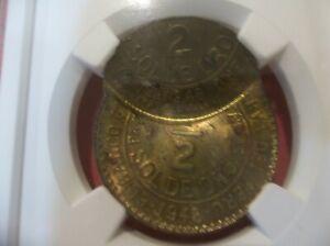 Peru : 1948  1/2 Sol  MS 63 MINT ERROR UNIQUE