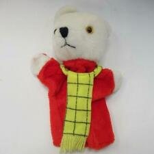 Vintage 1980's Lefray Toys Rupert the Bear Hand Glove Puppet - Collectable Toy