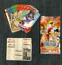One Piece Miracle Battle Carddass OP18 Regset (30/30)