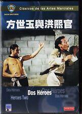 Clásicos de las Artes Marciales: DOS HÉROES de Chang Cheh. DESCATALOGADA.