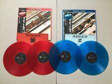 Rare The Beatles Color Wax LP Japan 1962-1970