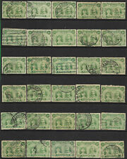 Rhodesia 1910 30 x 1/2d green Double Heads perf 14 mixed shades used;