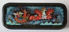 Russian Art Mstera Mstyora Lacquer Miniature Box M114