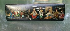 "Antique Chinese Black Lacquer Hand Painted Paper Mache Box 8"" x 2.25"" x 1.25"""
