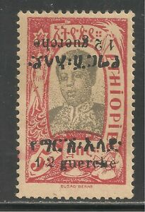 Ethiopia #143v VF MINT 1926 1/2g on 5t Empress Zauditu Double Inverted Surcharge