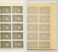 Armenia 1921 SC 279 mint block of 10 . rtb4009