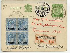 China 1919 Tsingtau Japanese P.O. GB reg reply half ½d card + Br. Levant 1pi x4