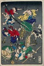 RARE ORIGINAL KAWANABE KYOSAI WOODBLOCK PRINT FROM 100 PICTURES SERIES EDO PERIO