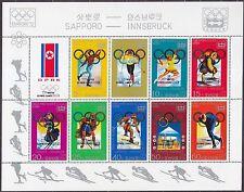 KOREA Pn. 1979 MNH** SC#1827a Sheet, Ovpt. XIII Winter Olympic Games 1980.