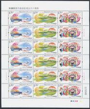 China 2015-25 60th Xinjiang Uygur Autonomous Region Stamps full sheet