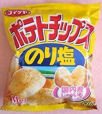 Koikeya Nori Sio Seaweed Laver & Salt Rich Taste Potato Chips Japanese Snack New