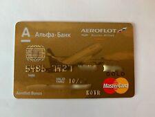 Alfa Bank Russia Mastercard Gold  credit card