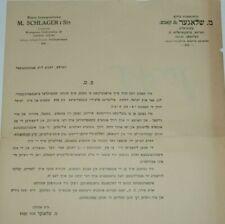 Jewish Judaica Poland Warsaw yiddish letter print Transport Bureau antique ?