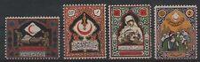 1924 TURKEY HİLAL-I AHMER RED CRESCENT CHARITY COMPLETE SET MNH OG LUX