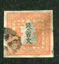 STAMP LOT OF JAPAN, SCOTT #3 USED, ($325)