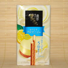 Japan Lotte TOPPO Fromage LEMON CHEESECAKE filled cookie pocky Japanese Candy
