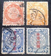 China 1897+ 4 X Coiling Dragon Stamps Vfu
