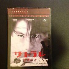 Satoraru Asian DVD Rare hard to find