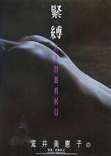 Mieko Arai 'Kinbaku-Girigiri' Photo Collection Book w/DVD