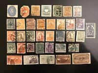 Mexico - Early Estate Collection Lot Set Of 36 Older Used Stamps