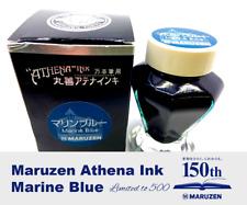 Maruzen Athena Marine Blue Fountain pen bottle ink Maruzen original 50ml