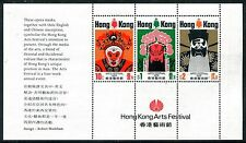 Hong Kong 298a sheet, MNH.Michel Bl.1. Chinese Opera,1974. Masks SCV-$65. x16083