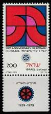 Israël postfris 1979 MNH 796 - Rotary 50 Jaar