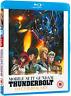 Mobile Suit Gundam Thunderbolt: December Sky - Standard  (UK IMPORT) BLU-RAY NEW