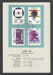 India 1976 XXI Olympic Games set of 4 used brochure