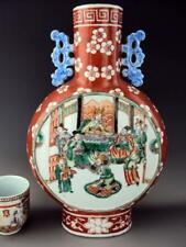 IMPRESSIVE Chinese Antiques Porcelain Oriental Famille Rose warriors Vases