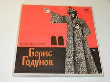 Boris Godounov OPERA URSS 4 LP MUSIQUE RUSSE russian music russische CCCP CM-420