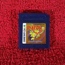 POKEMON GOLD Pocket Monsters - Nintendo Game Boy ~ Japanese !! Genuine JAPAN