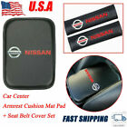 For NISSAN New Car Center Console Armrest Cushion Mat Pad Cover Combo Set US